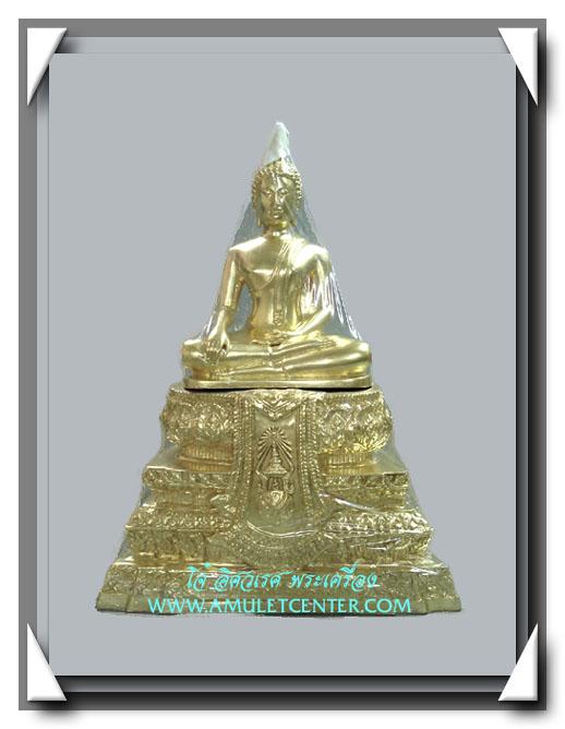 พระบูชา พระพุทธสิงหธรรมมงคล เนื้อโลหะมงคลปิดทอง ความสูง 12 นิ้ว ตรา ภ.ป.ร. โดยพุทธสมาคมแห่งประเทศไทย