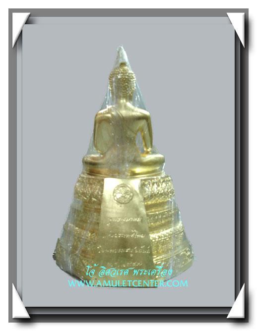 พระบูชา พระพุทธสิงหธรรมมงคล เนื้อโลหะมงคลปิดทอง ความสูง 12 นิ้ว ตรา ภ.ป.ร. โดยพุทธสมาคมแห่งประเทศไทย 1