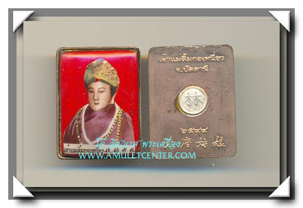 เจ้าแม่ ลิ้มกอเหนี่ยว ล็อกเก็ตฉากแดง หลังเหรียญเงิน พ.ศ.2544