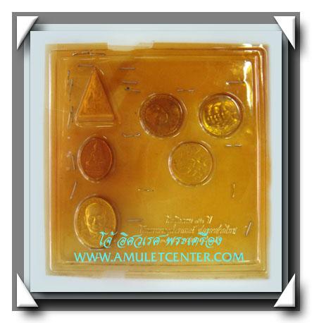 พระญาณสังวร สมเด็จพระสังฆราช พระชุด 72 ปี รพ.จุฬา สภากาชาติไทย ครบชุด 6 องค์ .พ.ศ.2529 ชุดที่ 1