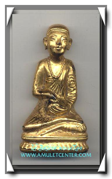 พระอุปคุต (พระบัวเข็ม) ศิลปะพม่า องค์ที่ 1 ปางจกบาตร สูง 4.5 นิ้ว