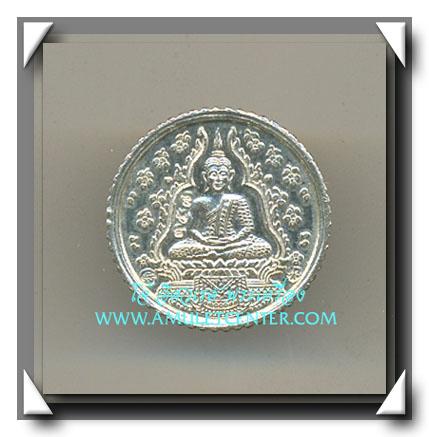 หลวงปู่หลิว วัดไร่แตงทอง เหรียญพระแก้วมรกต ขอบสตางค์ เนื้อนวโลหะ กรรมการ หน้าเงินหลังนวะ พ.ศ.2538