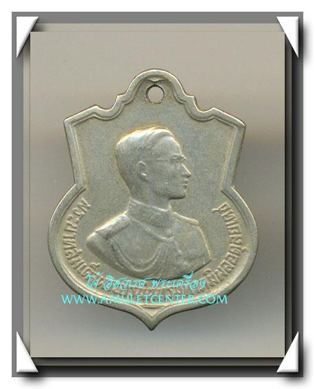 เหรียญรัชกาลที่ 9 เนื้ออัลปาก้า รุ่น 3 รอบ พ.ศ.2506 องค์ที่ 13