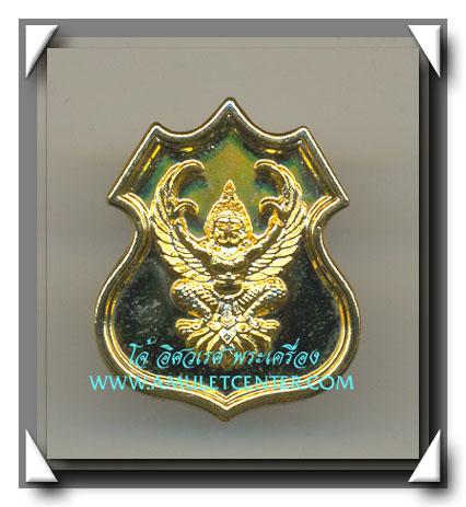 อ.วราห์ วัดโพธิ์ทอง เหรียญครุฑรูปอาร์ม รุ่นมหาบารมี องค์ที่ 2