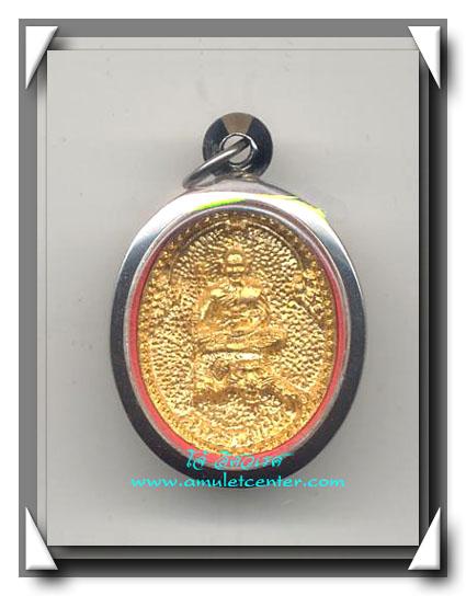 หลวงพ่อเปิ่น วัดบางพระ เหรียญหล่อนั่งเสือ กะไหล่ทอง พ.ศ.2535