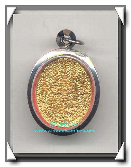 หลวงพ่อเปิ่น วัดบางพระ เหรียญหล่อนั่งเสือ กะไหล่ทอง พ.ศ.2535 1