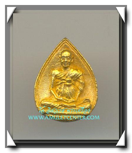 วัดระฆัง รุ่น 118 ปี เหรียญสมเด็จพระพุฒาจารย์โต เนื้อทองคำ พ.ศ.2533