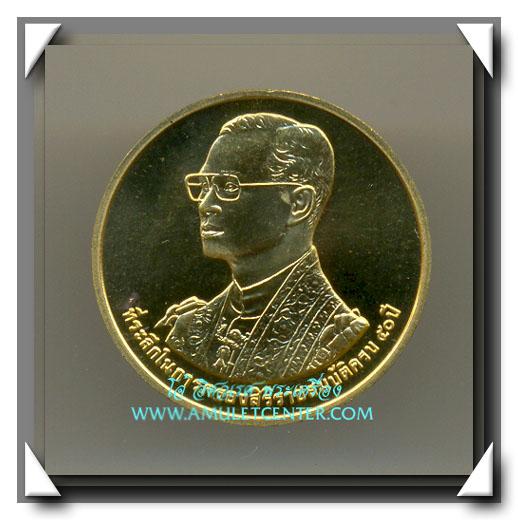 รัชกาลที่ 9 เหรียญที่ระลึกพระพุทธมหาวชิรอุตตโมภาสศาสดา (เขาชีจรรย์) เนื้อทองคำ พ.ศ.2538