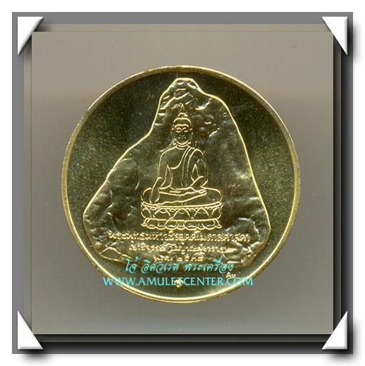 รัชกาลที่ 9 เหรียญที่ระลึกพระพุทธมหาวชิรอุตตโมภาสศาสดา (เขาชีจรรย์) เนื้อทองคำ พ.ศ.2538 1
