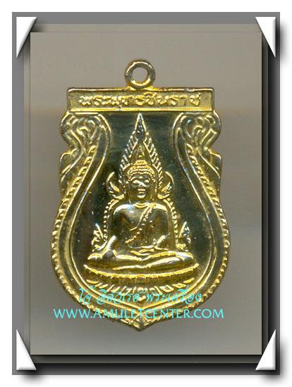 เหรียญพระพุทธชินราช กะไหล่ทอง พ.ศ.2531