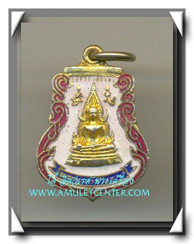 เหรียญพระพุทธชินราช  เสมาลงยา กะไหล่ทอง พ.ศ.2529