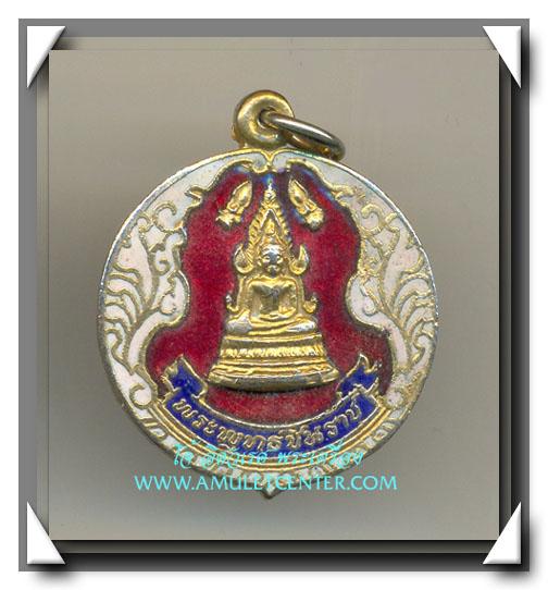 เหรียญพระพุทธชินราช ทรงกลม กะไหล่ทองลงยา พ.ศ.2529
