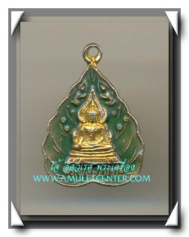 เหรียญพระพุทธชินราช พิมพ์ใบโพธิ์ ลงยากะไหล่ทอง พ.ศ.2529