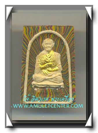 หลวงพ่อแพ วัดพิกุลทอง พระรูปเหมือนสมเด็จ - หลังหลวงพ่อแพ รุ่น ชินบัญชร ลายพิเศษ พ.ศ.2536 องค์ที่ 2