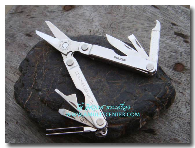 Leatherman Micra multi-tool อันที่ 1 6