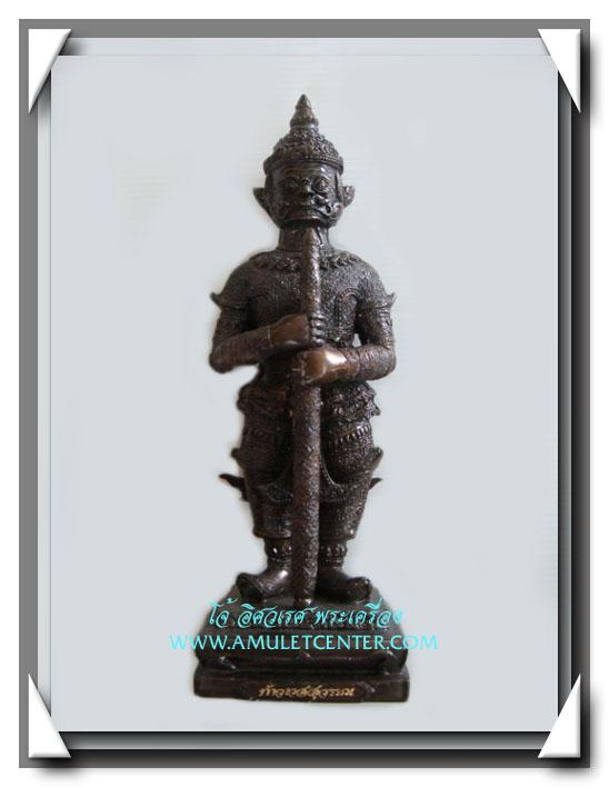 หลวงปู่คีย์ วัดศรีลำยอง พระบูชา ท้าวเวสสุวรรณ 10.5 นิ้ว รมดำ พ.ศ.2551