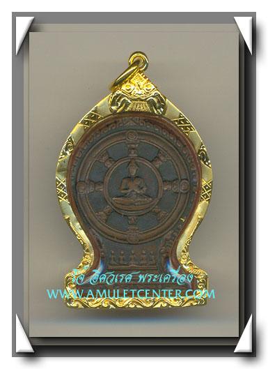 เหรียญเสมาท่านพ่อลี วัดอโศการาม องค์ที่ 24 พร้อมเลี่ยมทองยกซุ้ม