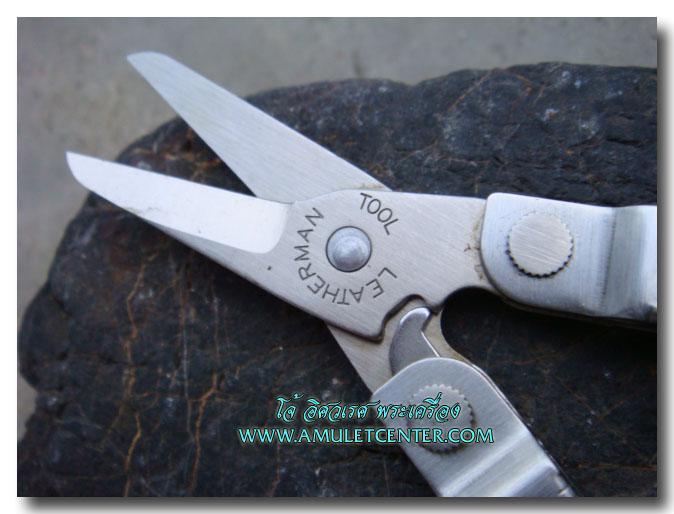 Leatherman Micra  multi-tool 10 In 1 อันที่ 2 7