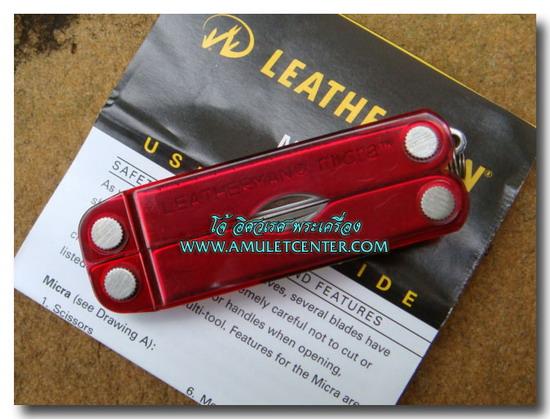 Leatherman Micra PE RED multi-tool  10 In 1 1
