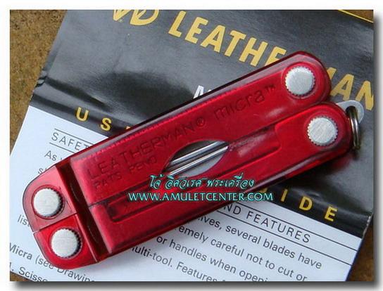 Leatherman Micra PE RED multi-tool  10 In 1 2