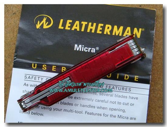 Leatherman Micra PE RED multi-tool  10 In 1 3