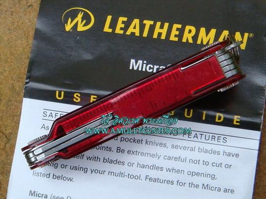 Leatherman Micra PE RED multi-tool  10 In 1 4