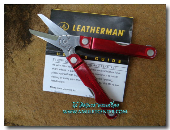 Leatherman Micra PE RED multi-tool  10 In 1 6