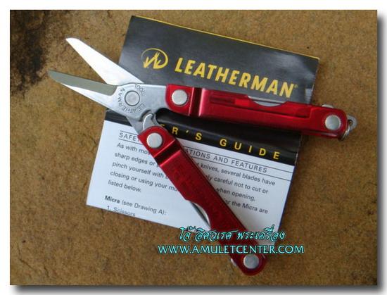 Leatherman Micra PE RED multi-tool  10 In 1 5