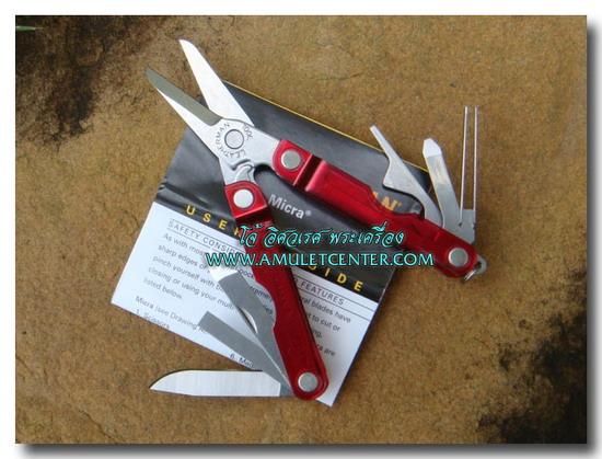 Leatherman Micra PE RED multi-tool  10 In 1 7