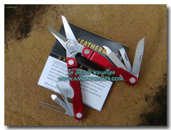 Leatherman Micra PE RED multi-tool  10 In 1 8