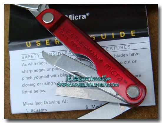 Leatherman Micra PE RED multi-tool  10 In 1 10