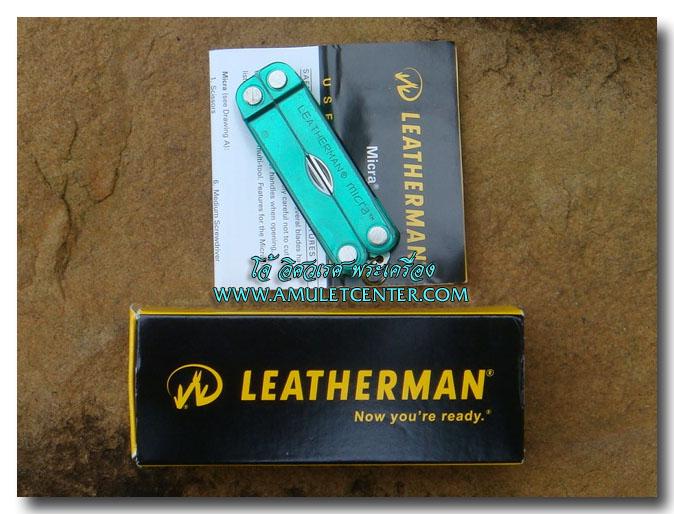 Leatherman Micra PE GREEN multi-tool 10 In 1
