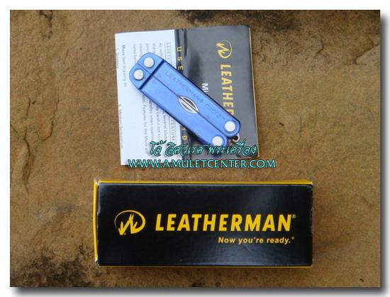 Leatherman Micra PE BLUE multi-tool 10 in 1