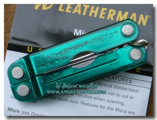 Leatherman Micra PE GREEN multi-tool 10 In 1 1