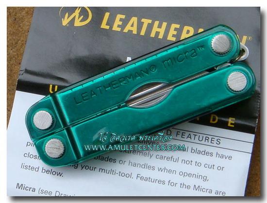 Leatherman Micra PE GREEN multi-tool 10 In 1 2