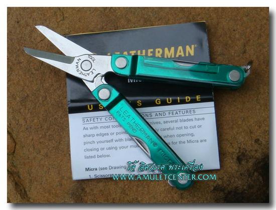 Leatherman Micra PE GREEN multi-tool 10 In 1 5