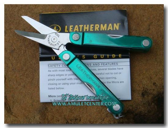 Leatherman Micra PE GREEN multi-tool 10 In 1 6