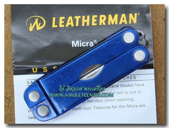 Leatherman Micra PE BLUE multi-tool 10 in 1 1