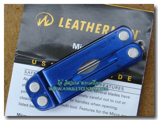 Leatherman Micra PE BLUE multi-tool 10 in 1 2