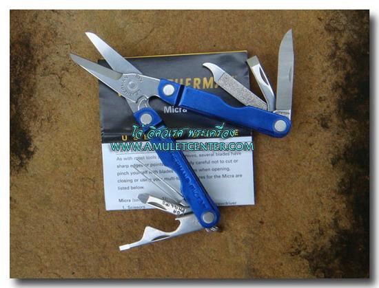 Leatherman Micra PE BLUE multi-tool 10 in 1 5