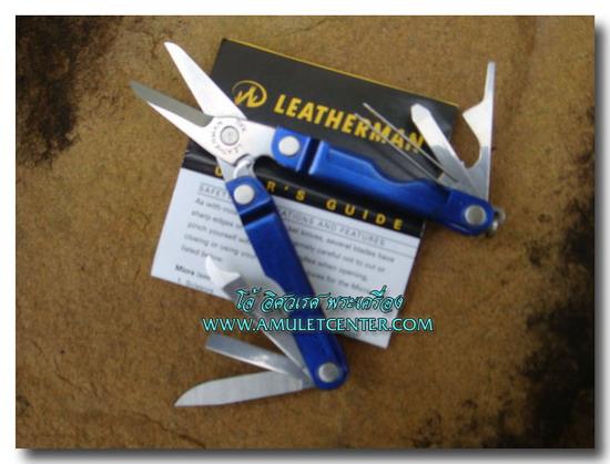 Leatherman Micra PE BLUE multi-tool 10 in 1 6