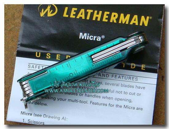 Leatherman Micra PE GREEN multi-tool 10 In 1 3