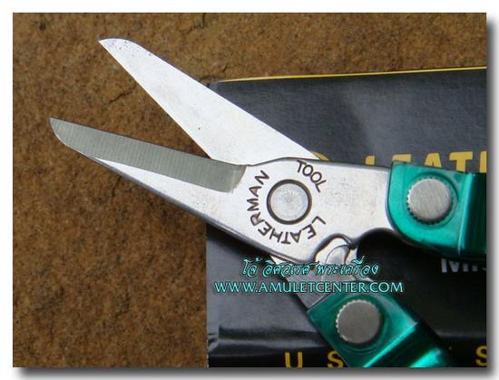 Leatherman Micra PE GREEN multi-tool 10 In 1 7