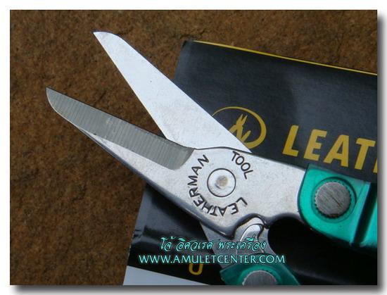Leatherman Micra PE GREEN multi-tool 10 In 1 8