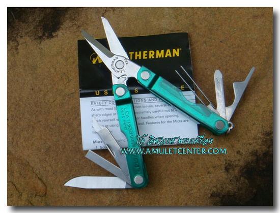 Leatherman Micra PE GREEN multi-tool 10 In 1 9