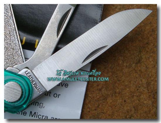 Leatherman Micra PE GREEN multi-tool 10 In 1 10