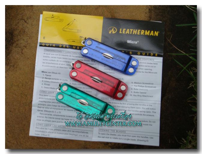Leatherman Micra PE RED + GREEN + BLUE multi-tool  10 in 1
