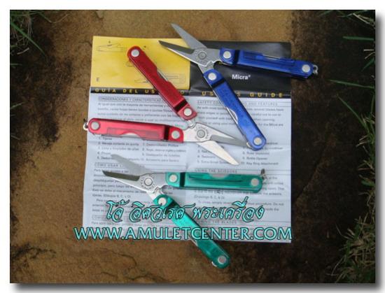 Leatherman Micra PE RED + GREEN + BLUE multi-tool  10 in 1 1