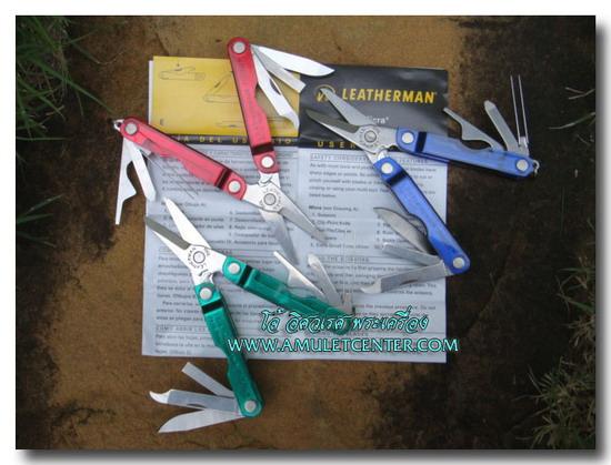 Leatherman Micra PE RED + GREEN + BLUE multi-tool  10 in 1 2