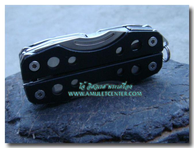 Gerber Shortcut Mini Scissor Tool 2